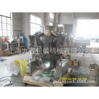 链斗式中药粉剂包装机 上海中药包装机 中药粉包装机中药材包装机