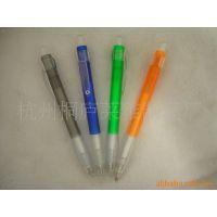 超低价供应精美广告笔 促销笔 塑料广告笔 可定制加印LOGO