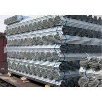 宁波镀锌管低价出售华岐、友发、天津镀锌管等产地上海展企现货出售