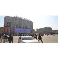 长春大屏-火车站天池LED广告***