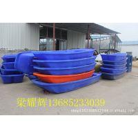 供应厂家生产3M塑料船/许昌捕鱼船/聊城打渔船质保5年