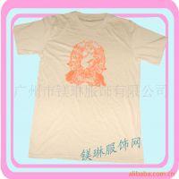 男女纯棉精梳棉纯色T恤圆领短袖文化衫空白T恤定做 短袖t恤定制