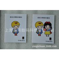 上海广告设备uv印花机厂家直销  标牌彩印机