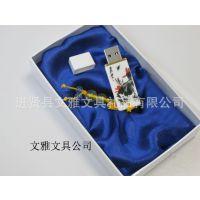 文雅青花瓷陶瓷笔 无线鼠标 打火机 广告促销/开业/公司商务礼品