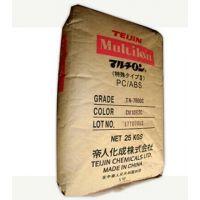 供应PC/ABS 日本帝人/MK-1000A/耐热性、耐冲击性、抗疲劳特性