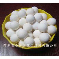 供应惰性瓷球_惰性瓷球支撑剂_氧化铝填料球_规格种类齐全