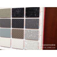 专业供应富美家装修建材 高级装饰耐火板