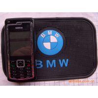 销售 汽车防滑垫 手机防滑垫 pvc软胶防滑垫 微量射出防滑垫