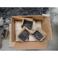 \\\'厂家生产 普通铁钉 建筑铁钉 建筑钉子\\\'欢迎来电洽谈