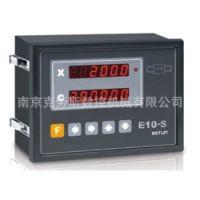 剪板机数控系统E10S型号,E10S数控剪板机系统价格