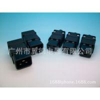 低价供应C13-C15标准欧规插头 C19-C20标准欧规插头 优质欧规插头