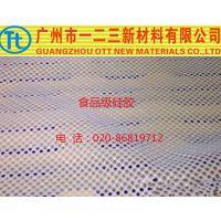 供应厂家直销食品级馒头垫硅胶硅橡胶液体胶,环保符合FDA认证