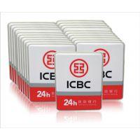 【立式吸塑灯箱】日美 冷成型 亚克力 铝材 LEDT8 广告灯箱 招牌