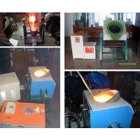 供应铜铸件厂家专用熔炼炉,中频感应炉,怎样操作中频熔炼炉