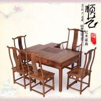 红木家具鸡翅木中式实木官帽椅餐椅功夫泡茶桌七件套明清古典茶几