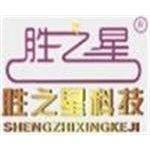 广州市馨光阳电子科技有限公司