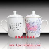 供应陶瓷茶杯方案庆典礼品