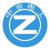 宝应县中京电工材料厂