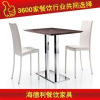 乡村农家乐餐桌椅组合 实木餐桌椅 厂家供应 优质实惠