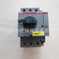 供应ABB发电机启动器 电动机起动器 MS116  1.6-2.5A