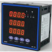 供应HR-D5I智能三相交流电流表