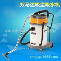 批发洁霸吸尘器BF510A耐酸碱防腐蚀吸尘吸水机 70L