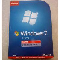 微型计算机(中国)软件公司、 正版Windows 7旗舰版32位