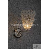 供应铭星灯饰厂家直销卧室床头壁灯|批发简约过道墙壁灯|LED室内灯具