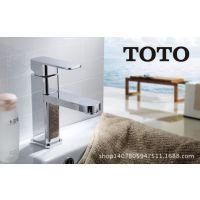 TOTO水暖面盆单把单孔洗脸盆洗手盆冷热水龙头全铜OEN  品牌授权