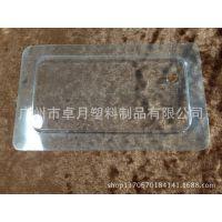 供应广州番禺吸塑厂家专业生产各种透明PVC产品 规格可定制