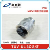 乐清市 供应M12/M8传感连接器、防水连接器、螺纹连接器