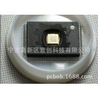 单片机解密STC,ST,ATMEL单片机设计开发 芯片解密 IC解密 IC破解