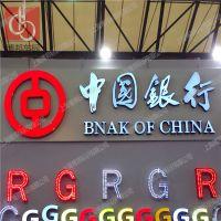 大型户外广告牌制作 中国银行招牌订制 加工各类门头广告牌