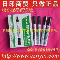日本三菱原装记号笔 油性速干记号笔 方咀 NO.580B 三菱箱头笔