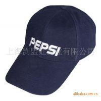 上海厂家定做夏季遮阳棒球帽子 制作定制男女时尚现货鸭舌广告帽