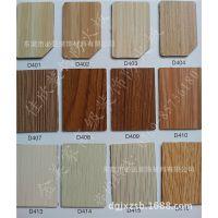 供应厂价直销 富美家同色系列木纹高级装饰耐火板 富美家丰富色彩纹路
