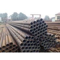 白山20号钢管、20号钢管,规格齐全、20号钢管,超低价格、龙丽金属