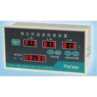 供应福州失压计时仪采购,福州力普电气,福州失压计时仪厂家