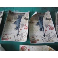 深圳厂家供应PVC皮革印花设备 专业皮具服装印刷加工厂 免费打样