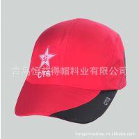 帽子批发 帽业 厂家长期大量供应广告帽嘻哈帽 运动帽 渔夫帽