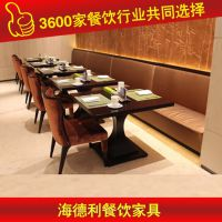 ***上架 大方大理石餐台 幼儿园桌 厂家专业定做 深圳海德利家具 专业餐饮家具定制
