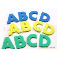 供应磁性EVA字母贴、磁性文教用品、磁性数字贴(图)