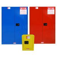 供应危化品防火柜|易燃化学品防火柜|武汉|CE认证|国产|双门|单门|订做不同尺寸