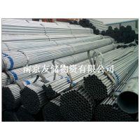 南京金洲钢塑管 衬塑钢管批发销售