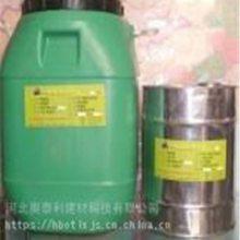 邯郸专业处理混凝土起灰起砂13932101879邢台混凝土表面增强剂