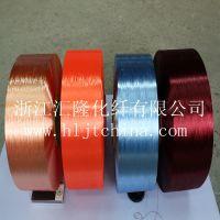 细规格彩色涤纶fdy丝 汇隆化纤厂家直销