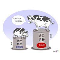 供应上海进口婴儿奶粉报关的流程