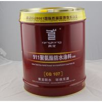 广西防水工程青龙牌911聚氨酯防水涂料价格