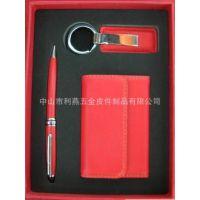 供应礼品套装、商务礼品、套装、促销品、商务套装