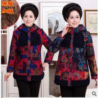 冬季新款韩版款中老年冬装前领加绒加厚棉衣外套